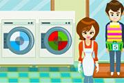 Çamaşırhane Yardımcısı